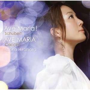 AVE MARIA(SCHUBERT): AYAKA HIRAHARA: Music