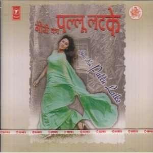 Gori Ka Pallu Latke: Anuradha Paudwal, Sonu Nigam: Music