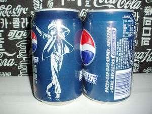 Rare China 2012 Pepsi Michael Jackson BAD 25th Anniversary Can [full