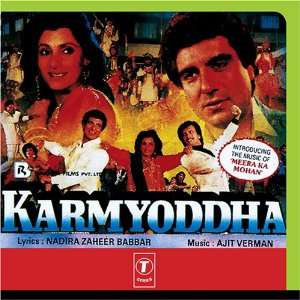 Karmyoddha Ajit Verman Music