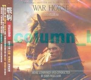 OST War Horse (2011) CD w/OBI RARE JOHN WILLIAMS