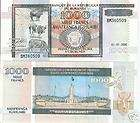 SENEGAL 2000 Francs Banknote World Money Currency WAS