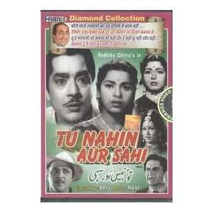 , Helen, Anwar Hussain Minu Mumtaz, Brij, Music: Ravi: Movies & TV