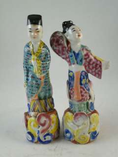 Vintage Chinese Porcelain Figurine Set Antique China Art 1920s