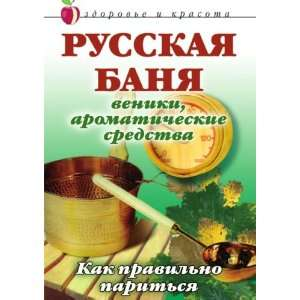 : Kak pravilno paritsya (in Russian language): Melnik A.V.: Books