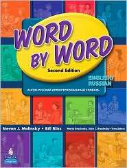 Word by Word Picture Dictionary English/Russian Edition, (0131916327