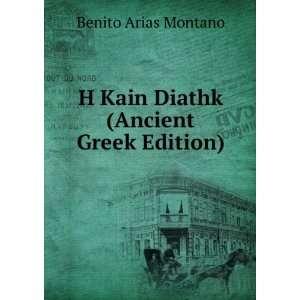Kain Diathk (Ancient Greek Edition) Benito Arias Montano Books