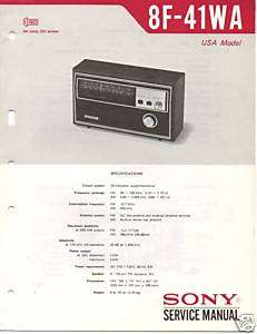 Original Sony Service Manual 8F 41WA Radio |