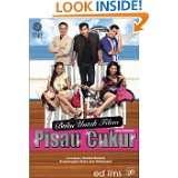 Buku Untuk Filem: PISAU CUKUR (Malay Edition) by Rafidah Abdullah and