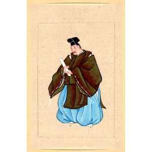 1878? Japanese Print . Japanese man, full length, standing