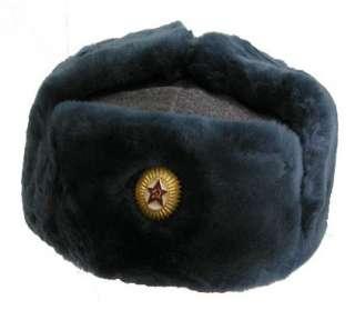 Soviet Russia USSR CCCP Army Officer Uniform winter hat WOOL & orig
