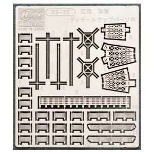 1/700 Aircraft Carrier Kaga Detail Up Set B Toys & Games