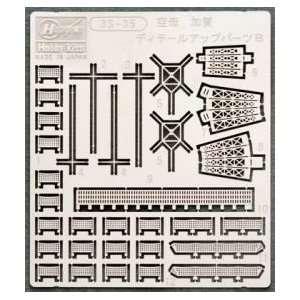 1/700 Aircraft Carrier Kaga Detail Up Set B Toys & Games