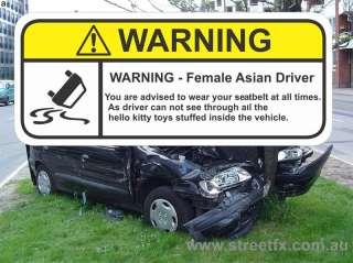 small FEMALE ASIAN DRIVER visor warning funny joke prank sticker by