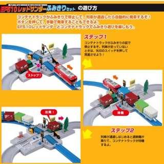 TOMY PLARAIL EF510 TRAIN COSSING SET WITH TRACK & TRUCK