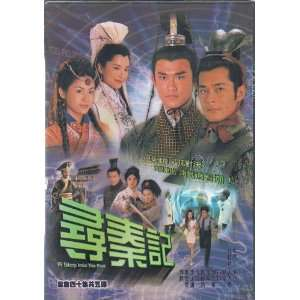 A Step Into Past TVB TV Series with 5 DVD and 40 EPS