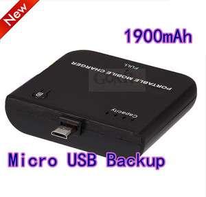 Micro USB Back Up Battery Mobile Charger Backup Power 1900mAh B
