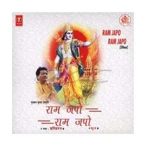 Ram Japo Ram Japo: Uday Majumdar, Hariharan: Music