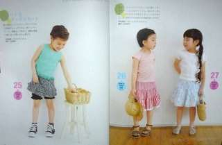 Day Sewing Girls Summer Clothers   Japanese Craft Pattern Book