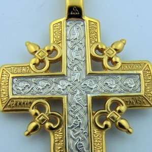 Russian Gold Silver Pectoral Cross Crucifix Bishops NR