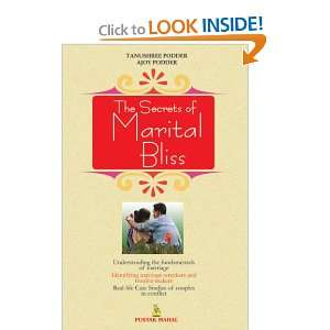 of Marital Bliss (9788122308389) Tanushree Podder, Ajoy Podder Books