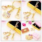NEW In Box Sanrio Hello Kitty Key Ring/Clip w/Charms Go