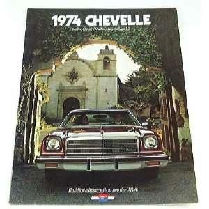 1974 74 Chevrolet Chevy CHEVELLE BROCHURE Malibu Laguna