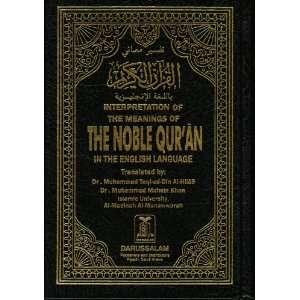 - 117379858_-inch-dr-taqi-ud-din-al-hilali-dr-muhsin-khan-amazoncom-
