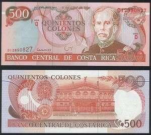 Costa Rica P 262a   500 Colones 1994   UNC