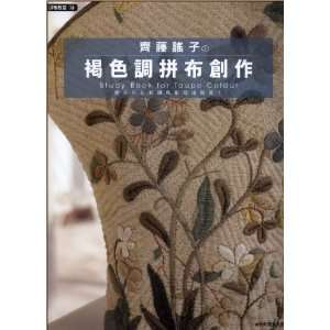 Book (Traditional Chinese Edition) (9789866173349): Yoko Saito: Books