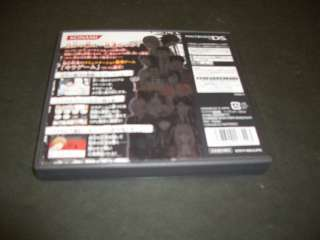 DEATH NOTE KILLA GAME for Nintendo DS JP