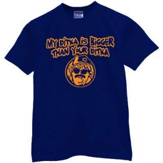 My Ditka is Bigger mike jersey T SHIRT chicago Bears