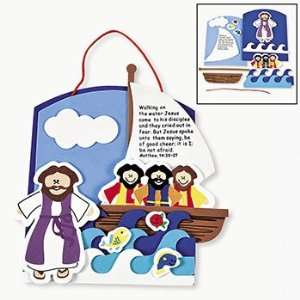 Jesus Walking On Water Craft Kit   Craft Kits & Projects