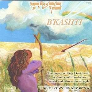 Bkashti: Chava Rachel Saban: Music