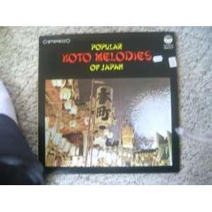 Tsuhjimoto, Goro Yamaguchi, Toshiko Yonekaw Toshiko Yonekawa Music