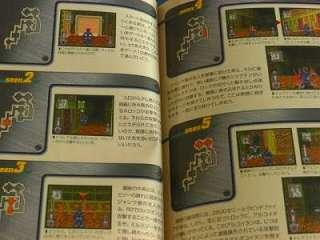 Mega Man Legends Rockman DASH DIGOUTERS MANUAL Capcom