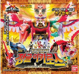 New Bandai Power Rangers Great Wild force DX Gao Icarus Isis Megazord