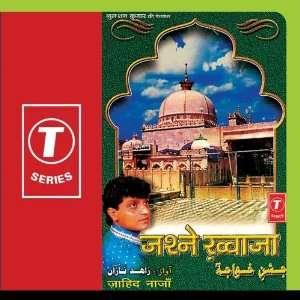 Jashne Khwaja: Bhushan Dua: Music