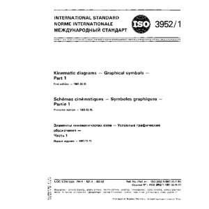 ISO 3952 11981, Kinematic diagrams   Graphical symbols