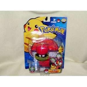 Pokemon Battle Spinner (Pikachu) Toys & Games