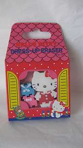 Sanrio Hello Kitty Dress Up Eraser Set Collectible Vintage 1976 1987