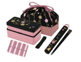 Japanese 2 Tier Bento Lunch Box Set Pink Plum Trees
