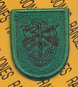 10 Special Forces Airborne SFGA Beret Flash DUI patch