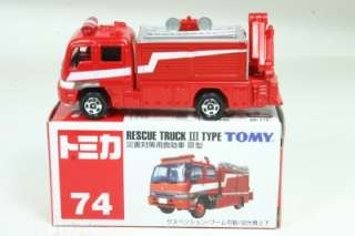 Blue Tomy Tomica Rescue Truck III Type #74