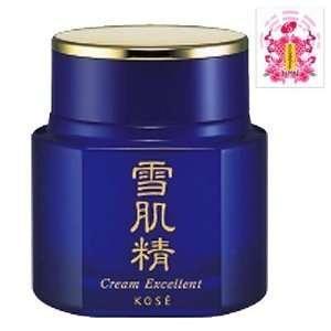 Excellent Revitalizing Cream & Original Artwork Chinese Love Spell