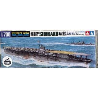 Tamiya 1/700 WWII Japanese Aircraft Carrier Shinano: Toys & Games