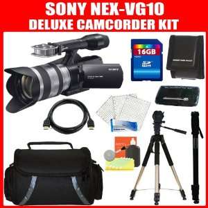 Sony NEXVG10 Full HD Interchangeable Lens Camcorder (Black) +16GB High