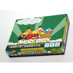 Angry Birds Playing Game Cards   Chinese Version Toys & Games