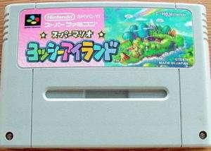 SNES  SUPER MARIO YOSHI ISLAND  Japan Nintendo SFC Game