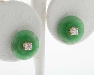 Jadeite Diamonds Solid 18k Yellow Gold Screw Back Stud Earrings